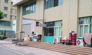 """Chung cư Skylight 125D Minh Khai: Cư dân """"tố"""" có nhiều sai phạm"""