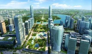 Mitsubishi rót 285 triệu USD vào dự án The Manor Central Park