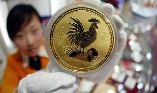 Giá vàng hôm nay 23/1: Trump nắm quyền, vàng tăng giá