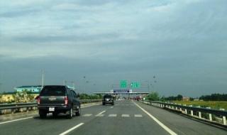 Cao tốc đường bộ tách riêng đường sắt, lãng phí lớn
