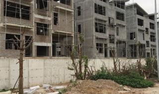 "Sai phạm tại Dự án Khai Sơn Hill: Lại ""phạt cho tồn tại""?"