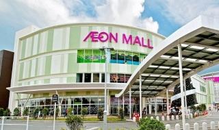 Hải Phòng: Khởi công trung tâm thương mại Aeon Mall
