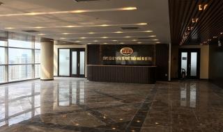 Bộ Xây dựng đồng ý cho HUD bán một phần trụ sở để thu hồi vốn