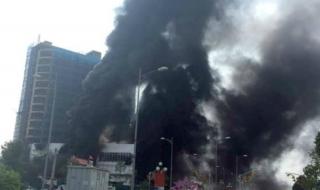 Hoa Sen nói gì về việc cháy trung tâm thương mại cao nhất thành phố Yên Bái?