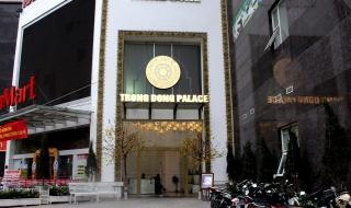 Quảng Ninh chỉ định nhà đầu tư thực hiện dự án 500 tỉ đồng ở Hạ Long