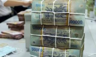 Ngân hàng đẩy mạnh bán nợ cuối năm