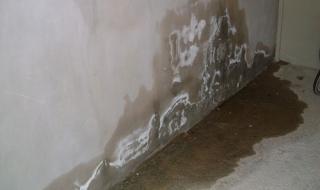 Giải pháp xử lý thấm chân tường