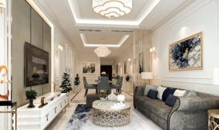 Nhà mẫu dự án căn hộ Five Star West Lake Hà Nội