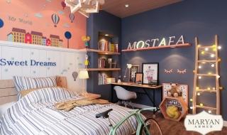 Trang hoàng phòng ngủ cho trẻ với màu đậm