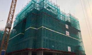 Tiến độ thi công dự án Lovera Vista tháng 1/2020