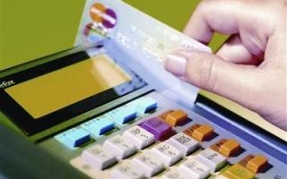 Hướng tới thanh toán không dùng tiền mặt