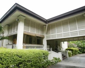 Ngôi nhà giản dị của cựu thủ tướng Lý Quang Diệu