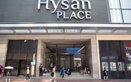 Cửa hàng xa xỉ dừng hoạt động, Hong Kong nguy cơ là thành phố hạng 3