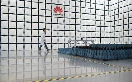 Huawei chi 2 tỷ nhân dân tệ thưởng nhân viên