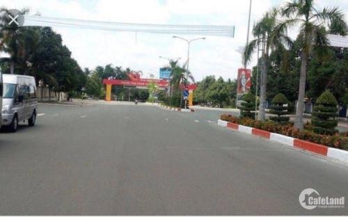 Cơ hội an cư và đầu tư chỉ với 380tr tại cổng KCN Becamex.