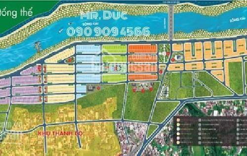 Chính chủ cần bán đất nền Nam Sông Cái vị trí đẹp, giá hợp lý