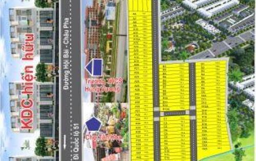 Dự án HOT cho nhà đầu tư chỉ với 1,1 tỷ sở hữu đất nền Võ Văn Bích,Bình Mỹ, Củ Chi.