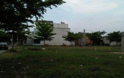 Cần tiền bán gấp lô đất MT đường Song Hành, Hóc Môn, SHR