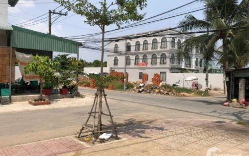 Bán gấp đất xưởng, nhà máy, nhà xưởng, mặt tiền đường AN Phú Đông Quận 12