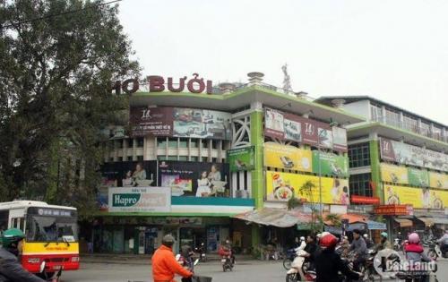 Bán gấp nhà Mặt phố Hoàng Hoa Thám, gần chợ Bưởi, K/Doanh hốt bạc, 80m2 5T chỉ 11 tỷ. LH0904551340