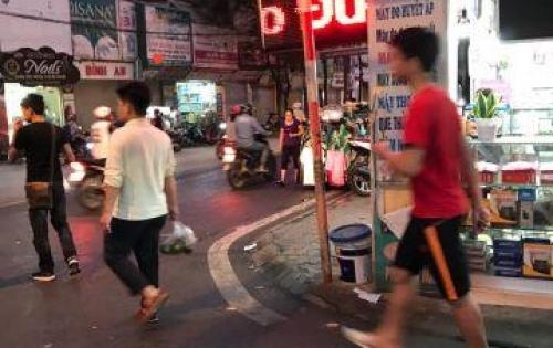 Bán nhà riêng phố Phương Mai, ngõ oto, 42m2, giá 4.9 Tỷ