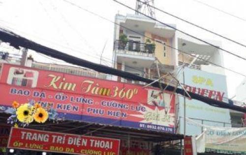 Chính chủ bán nhà 2 lầu, DTSD 150m2 ngay Ngã Tư Ga, sổ hồng riêng