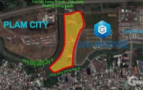 Căn hộ 2 mặt tiền sông Gem Riverside Quận 2,công bố đợt 2 block đẹp nhất dự án