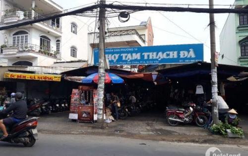 Bán lô đất rẻ nhất Phạm Văn Chiêu HXH chỉ 2.3 tỷ