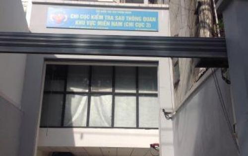 Tòa nhà TWINS cho thuê Văn Phòng / Trường Học / Kinh Doanh