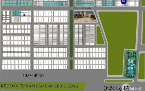 Bán nhanh 3 lô cuối cùng mặt tiền đường Đô Đốc Lân , Cẩm Lệ . Lh: 935.516.361