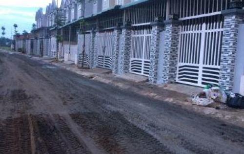 Dự án khu dân cư AN PHÚ,SHR từng nền.Gía chỉ từ 700tr/nền.Xây dựng tự do cơ sở hạ tầng hoàn thiện