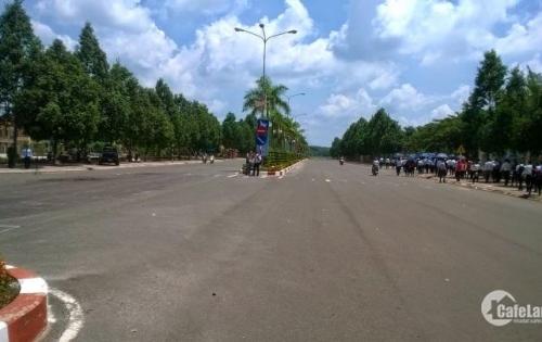Đất nền mặt tiền quốc lộ 13 Chơn Thành, Bình Phước