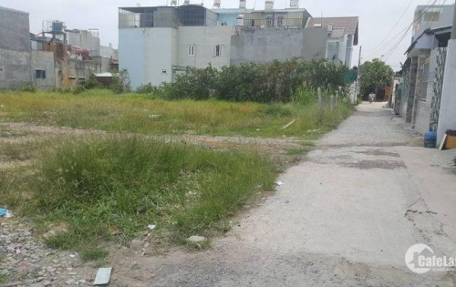 Bán đất Bình Chánh MT đường Huỳnh Văn Trí giá rẻ, 600 triệu/nền, SHR