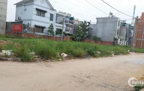 Bán đất mặt tiền 5x20m2, Nguyễn Hữu Thọ, shr, đã thổ cư.