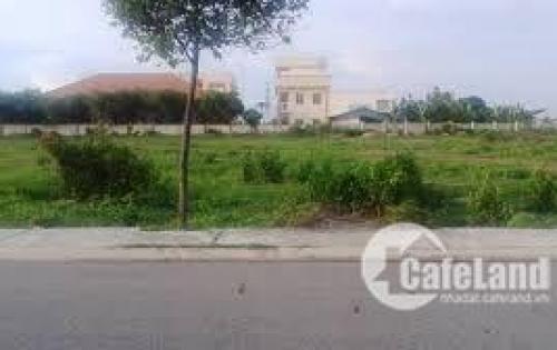 Bán đất nha pho lien ke khu do thi phu my hung, diện tích 4x17,5m, giá 4,75 tỷ