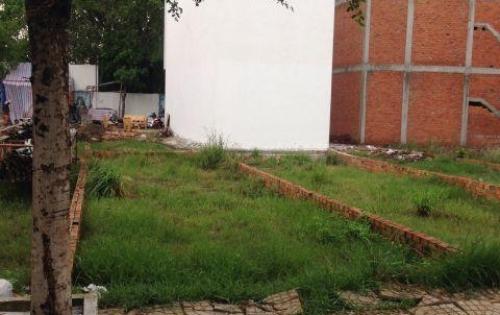 Kẹt tiền kinh doanh cần bán gấp lô đất SHR , DT:4x17,đường nội bộ 7m, phường Tây Thạnh, Tân Phú.