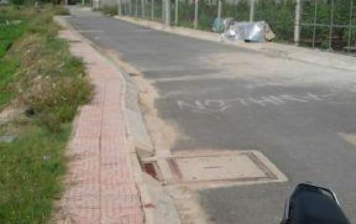 Bán đất nền dự án bên quốc lộ 13 P.hiệp bình phước quận thủ đức, shr