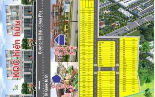 Đất đầu tư ngay KCN Phú Mỹ 3, thích hợp xây phòng trọn, giá chỉ 120tr nhận nền ngay.