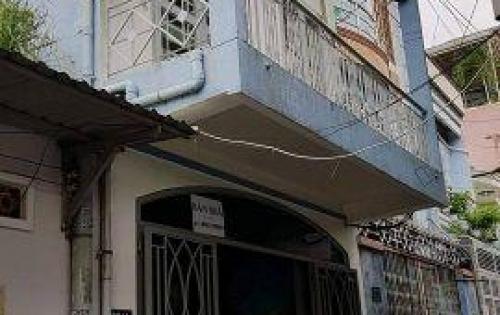 Nhà tìm chủ mới. 60m2, Nguyễn Cửu Vân, Phường 17, Bình Thạnh. Giá 5.3 tỷ.