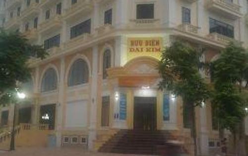 Bán nhà mặt phố mới Hồng Quang, Khu ĐT Đại Kim 52m2, 4 tầng, Mt 4.2m giá 5.95 tỷ