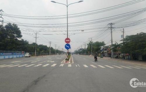 đất nền Bắc Tân Uyên đường mặt tiền hai chiều