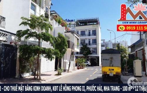 Cho thuê mặt bằng kinh doanh Khu đô thị Lê Hồng Phong 2, Phước Hải, Nha Trang