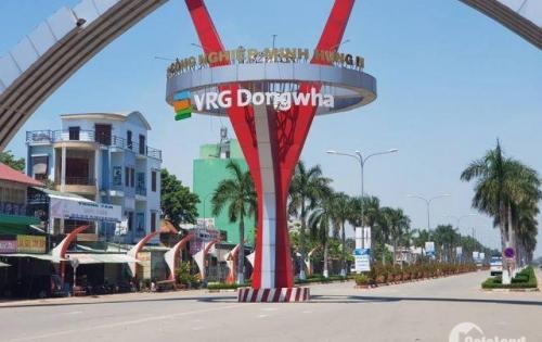 Gọi ngay để sở hữu lô đất vàng giá rẻ trên KCN Minh Hưng 3 Chơn Thành 250m2 TC