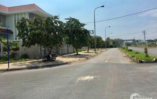 Chỉ còn 3 lô thổ cư Hóc Môn gía tốt mặt tiền Nguyễn Văn Bứa,SHR 250tr