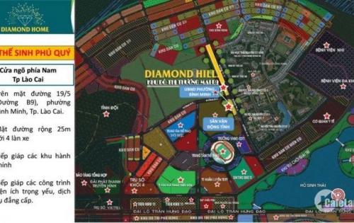 Cơ hội đầu tư đất nền mặt đường B9 (19/5) tiện để ở và kinh doanh. Giá chỉ từ 1,1 tỷ/ lô