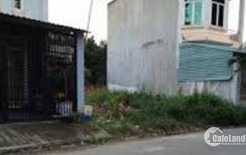 Cần ra đi lô đất giá mềm đường Nguyễn Văn Luông, quận 6 SHR