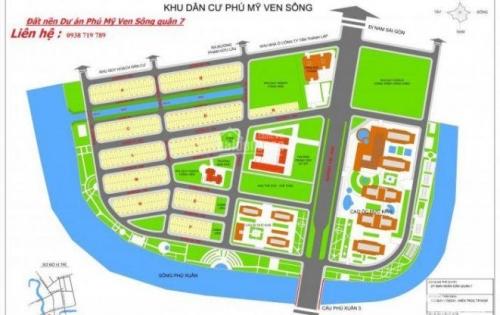 Bán nền đất KDC Phú Mỹ 2, 5x18m  hướng nam. Giá bán 54 tr/m2 - Hoàng