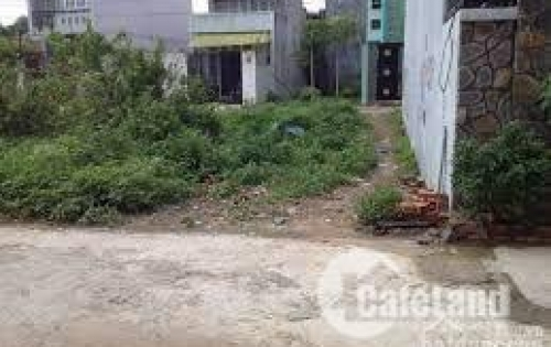 Đất Nguyễn Thị Tú, Bình Tân, sổ hồng riêng thổ cư 100%, giá 1,6 tỷ