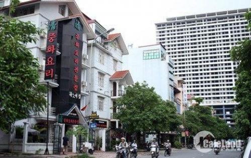 Chính chủ bán gấp nhà riêng phố Nguyễn Thị Định 62m2 giá 9.7 tỷ