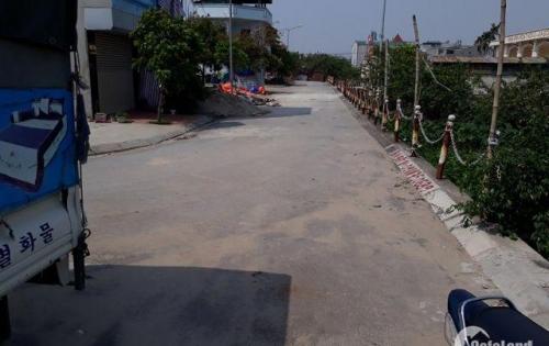 Bán 85 m2 mt 6.3m đường An Đào C, An Đào ,tt Trâu Quỳ, Gia Lâm, Hà Nội